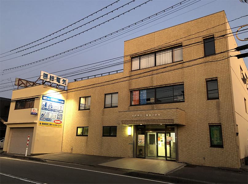 勝崎電気工業株式会社:津幡 内灘 かほく