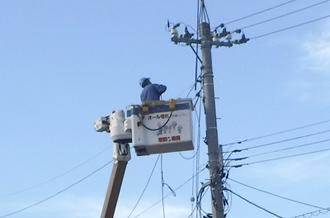屋外電気設備工事